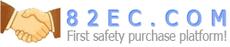 82EC-First safety purchase platform!